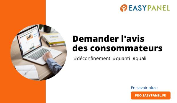Demander-avis-consommateurs-easypanel